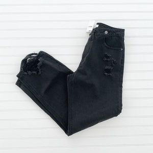 Forever 21 Black Distressed Baggy Jeans
